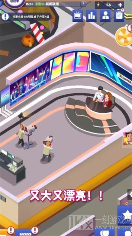 我的电视帝国
