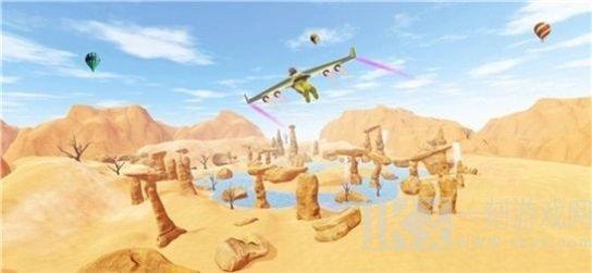 喷气式飞行战斗