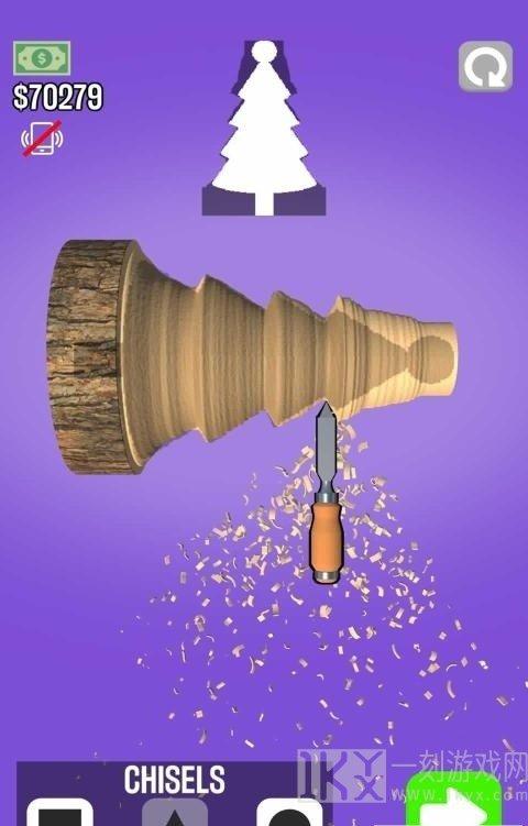 木头雕刻器