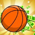 闲置五人篮球