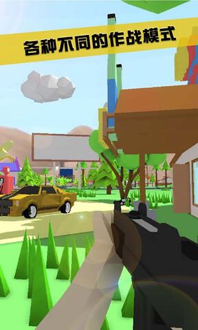 沙雕城市模拟器