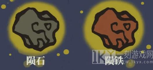 江南百景图1.5.1更新内容详细介绍 江南一片星河里更新大全