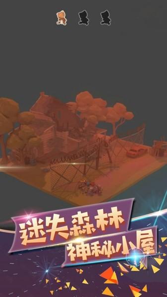 波斯迷城3D