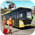 城管巴士模拟器