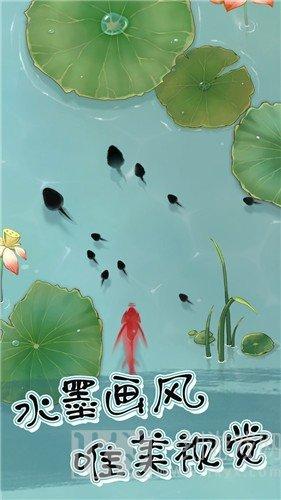 蝌蚪历险记