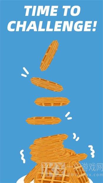 3D煎饼塔