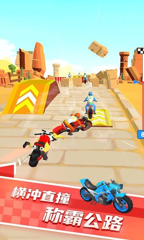 越野摩托车竞赛