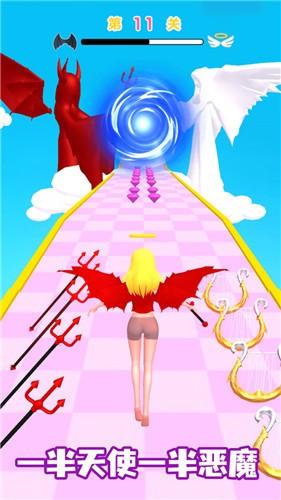 天使变装秀