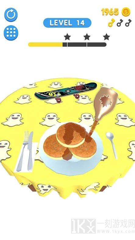 我早餐做得贼溜