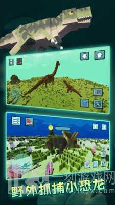 像素沙盒世界3D