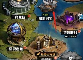 火柴人觉醒密海寻宝游戏玩法介绍  密海寻宝具体玩法操作以及攻略