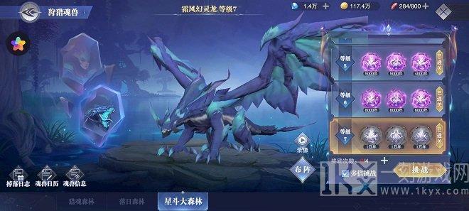 斗罗大陆魂师对决星斗风龙游戏人物打法游戏攻略 星斗风龙战斗方式
