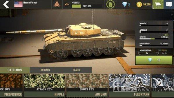 战争机器坦克军队