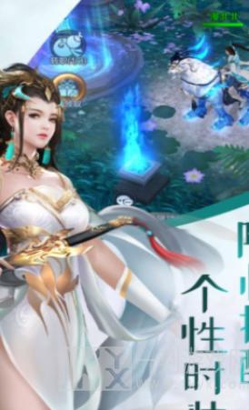 御剑飞仙之三世情缘