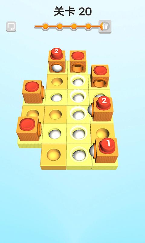 球球入洞3D