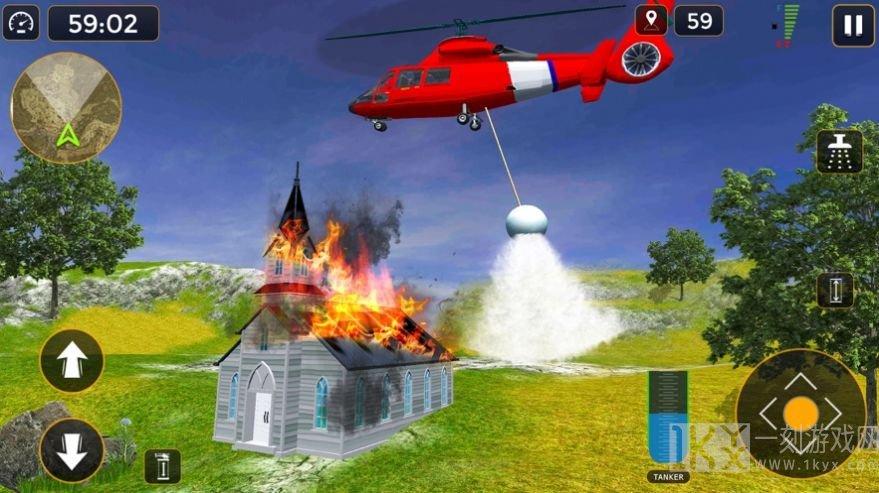 救援直升机模拟器3D