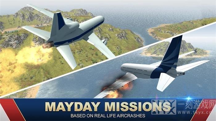 巨型喷气式飞行模拟器