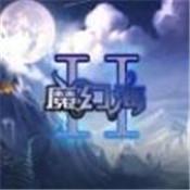魔幻海2RPG