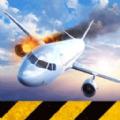 模拟飞行中国机场