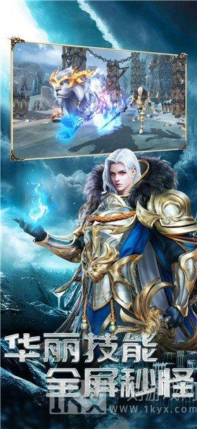天之痕魔幻骑士