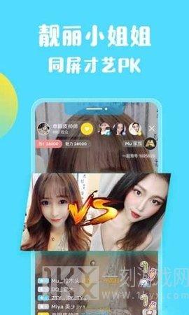 大菠萝福建导航app