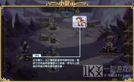 魔卡之耀水晶山谷通关游戏攻略方式  水晶山谷攻击方式展示
