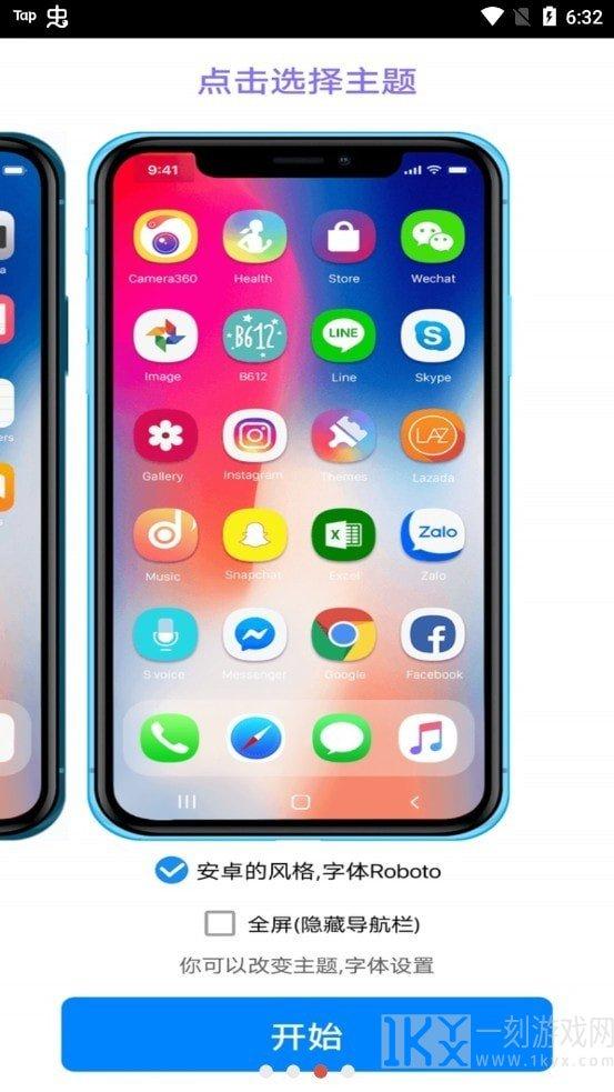 iphone13模拟器