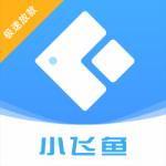小飞鱼app借款