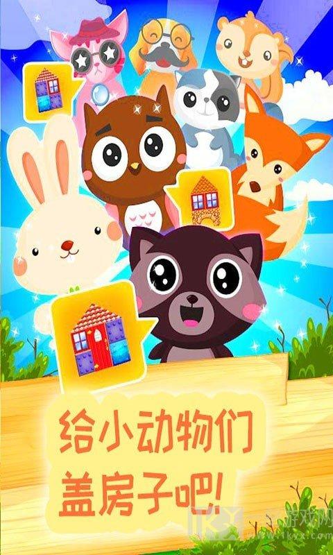 米加玩具世界