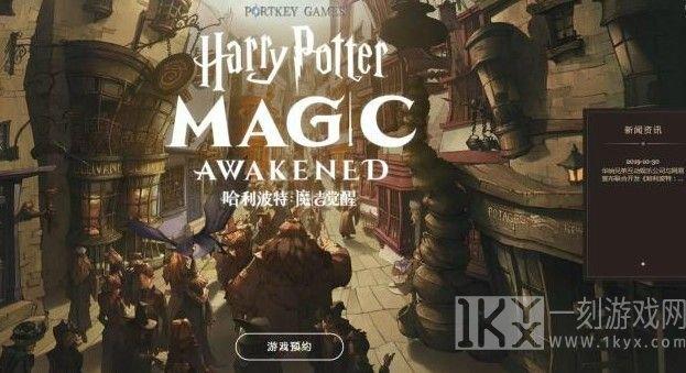 哈利波特魔法觉醒手游的魔杖能更换吗 魔杖更换的方法是什么