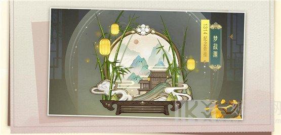 一梦江湖锦梦千灯 一梦江湖锦梦手游千灯玩法攻略