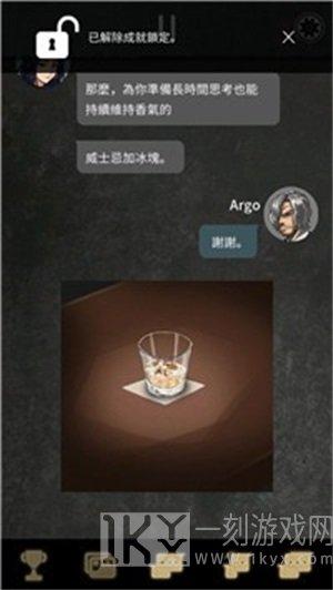 阿尔戈的选择