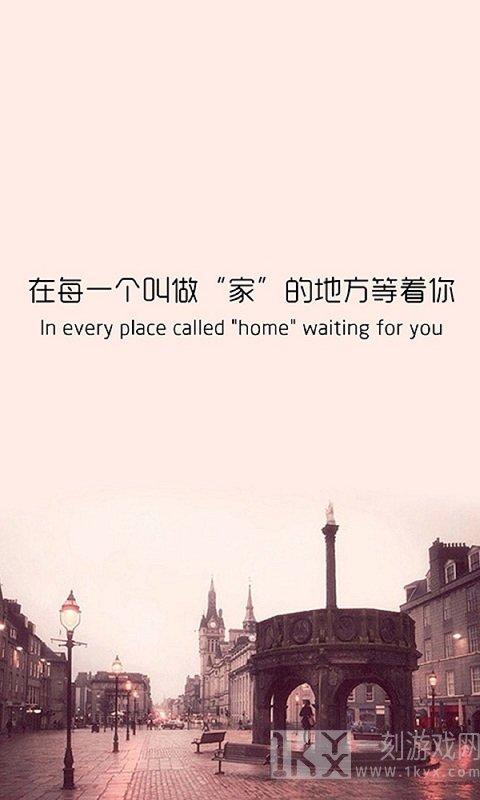 旅游到我家
