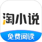 淘小说app