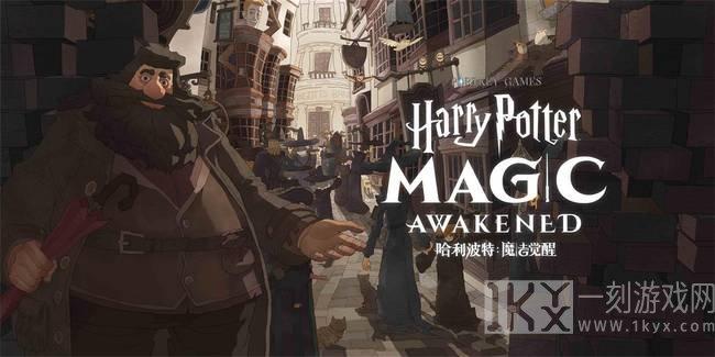 哈利波特魔法觉醒都有哪些咒语 咒语汇总大全