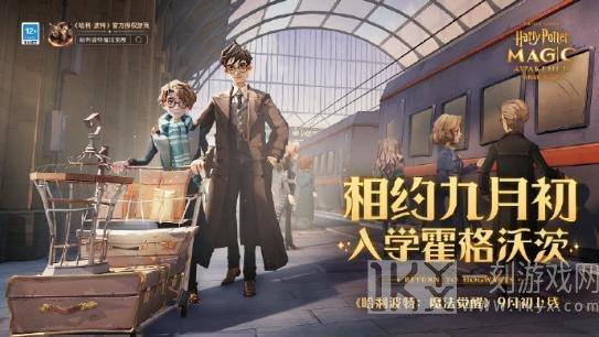 哈利波特魔法觉醒卡组推荐 卡组搭配阵容分享
