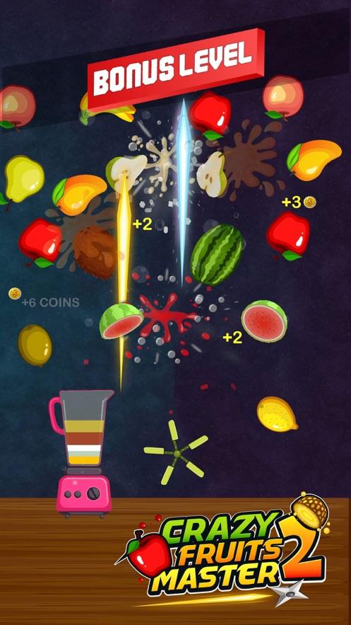 多汁水果打掌握3D
