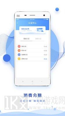 安鑫花app