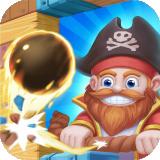 海盗打砖块