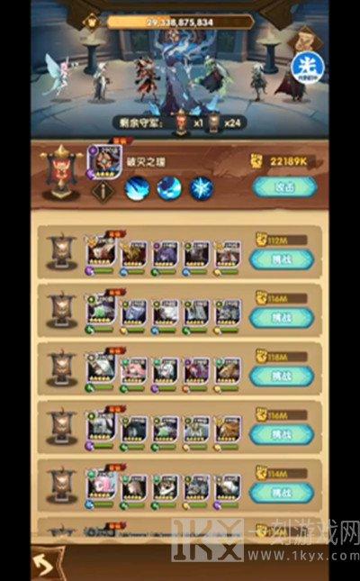 剑与远征破灭之理阵容攻略游戏一览 破灭之理boss阵容搭配攻略