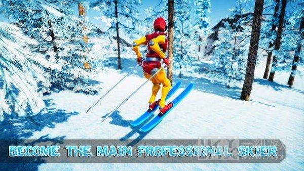 高山特技滑雪