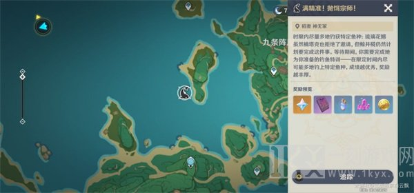 原神月中王国活动第四天游戏任务攻略