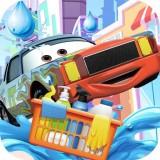 车宝的洗车店
