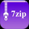 7zip解压缩