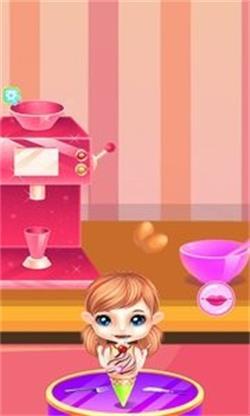 小公主学做冰淇淋截图