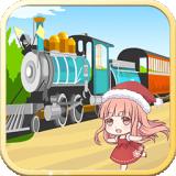 儿童欢乐小火车