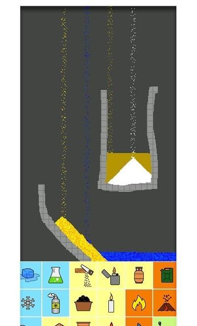 粉尘模拟器截图
