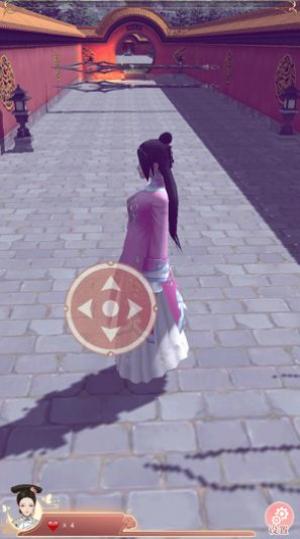 紫禁华裳皇宫内院截图