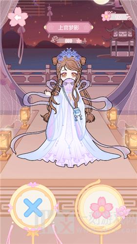 古装公主换装秀