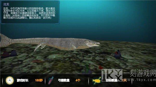 深海探险模拟器